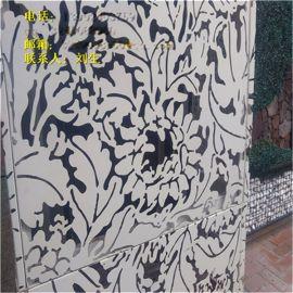 厂家直销超宽雕花铝板材 雕刻铝屏风