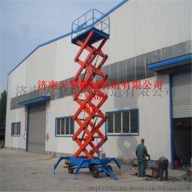 泰安现货销售4米6米8米10米12米14米16米移动液压式升降机 电动升降平台