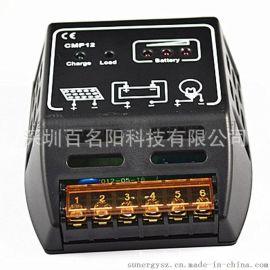 直批CMP12V24V10A太阳能充放电控制器户用太阳能灯控制器