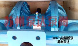 QBY50不鏽鋼氣動隔膜泵