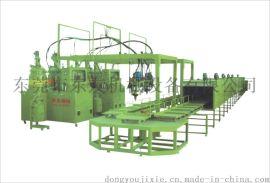 三组低压机 鞋底生产线 天车式 可定制