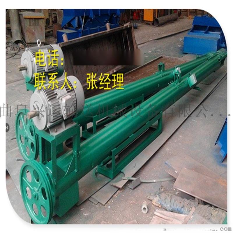 自动上料绞,水泥粉提升机,大管径送料机,小麦装车机
