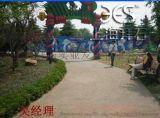 浙江寧波公園|生態性透水混凝土價格|生態性透水混凝土廠家|生態性透水混凝土材料