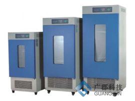 生化培养箱(LRH-70)