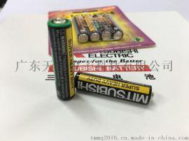 原装三菱R03P 7号碳性干电池 AAA英语电池 2006/66/EC环保电池