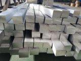 北京铝型材厂家批发