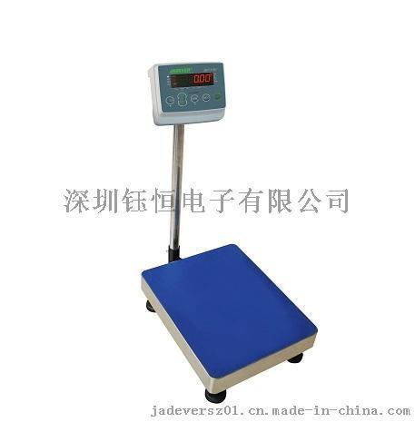 钰恒JWI-3100 称重电子台秤