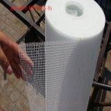 現貨供應展誠優質80克內牆玻纖網格布