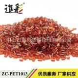 PET色母粒 用于片材吸塑包装 食品医药级 厂家生产色母粒 批发