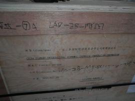 北京出口包装箱免熏蒸木箱大兴亦庄包装箱厂