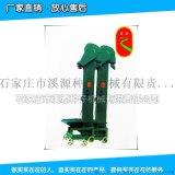 厂家直销 斗式输送机 杂粮提升机 斗式提升机