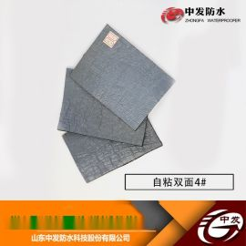 双面自粘防水卷材   优质改性沥青防水卷材  厂家直销自粘防水卷材  屋顶防水卷材