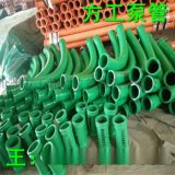 方工单层耐磨弯管弯头  碳钢弯管焊接加工