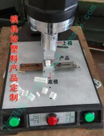 供应2600w塑料超声波焊接机