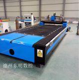 濟南 射切割機廠家 光纖 射切割機 金屬 射切割機設備