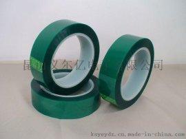 昆山绿色PET高温胶带 PET绿色胶带 高温绿色胶带 绿色高温胶带