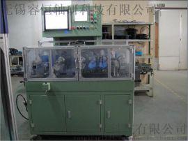 无锡容恒轴研科技RHCZ全自动轴承振动检测机