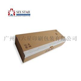 广州包装盒厂家直销**茶叶包装盒木盒纸盒
