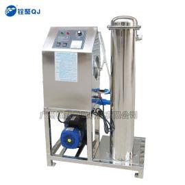 供应高浓度臭氧水机设备 环保设备