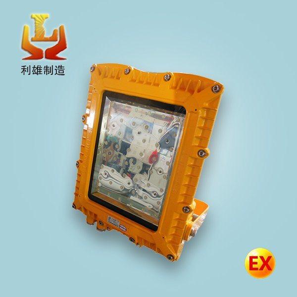 LED防爆泛光灯100W海洋王款LED防爆灯BFC8160