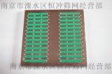 南京定制201/304的下水道雨水篦子用于厨房的阴井不锈钢地沟盖
