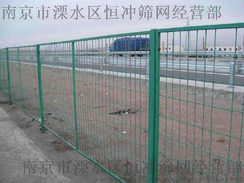 南京厂家供应现货高速公路护栏网 钢丝网护栏 厂价直销 大量现货