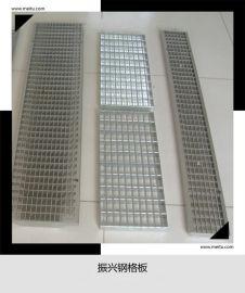河北安平钢格板 格栅板 格栅板平台 平台格栅板 镀锌格栅板厂家直销