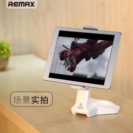 REMAX C16平板电脑支架创意夹子旋转桌面支架适用7-15寸平板支架