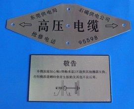 铝标牌铭牌定做铝牌机械加工不锈钢金属铜牌丝印腐蚀制作机器定制