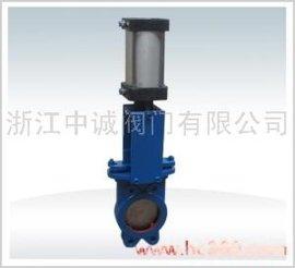 供应中诚PZ673XPZ673X气动一体式浆液阀