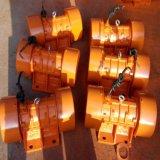 YZS系列振动电机、WZFB系列仓壁振动器