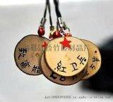 江橋竹藤生態裝飾材料廠家批發定做吊掛裝飾原木片 帶皮不開裂原木片