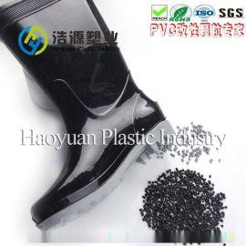 PVC耐低温雨靴软质颗粒