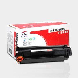 惠普HP388A硒鼓 适用惠普MFP1005/1006/1007/1008