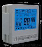 ASUN-AC3O2明装温控器