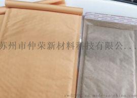 供应牛皮纸复合气泡袋,厂家定做直销,可印刷logo