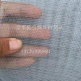 仓库防鼠网抹墙网厂家 装修防裂铁丝网 方眼网 铅网 墙面抹灰网