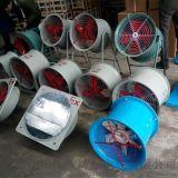 防爆軸流風機 ,通風機振安品牌