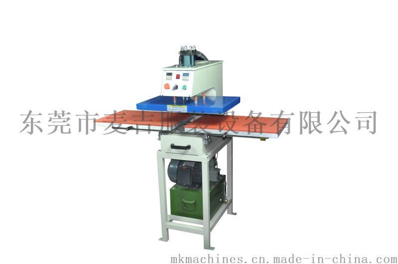 热转印机器 液压烫画机