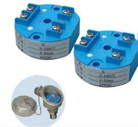 金湖宏创SBW系列温度变送器模块
