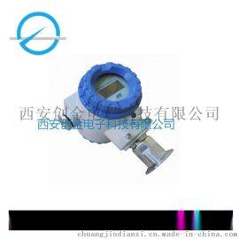 HK-620卡箍式压力变送器扩散硅压力变送器价格
