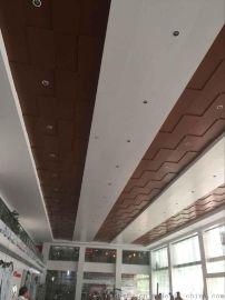 广汽本田4S店吊顶木纹铝单板表面涂层