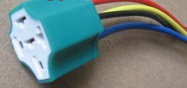 40A汽车继电器4线5线通用插座/喇叭大灯座/陶瓷继电器插座