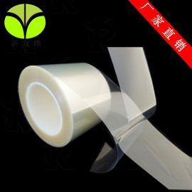 供应0.005mm超薄透明双面胶带 石墨超薄双面胶带 0.005mm-0.05mm