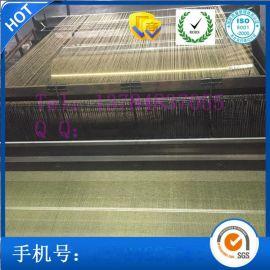 黄铜丝屏蔽网【实体厂家】 无磁耐磨磷铜网 造纸印刷紫铜网