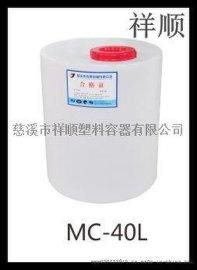 40Lpe加药箱 塑料加药箱牛筋料水箱 药剂桶 环保药箱 计量水箱