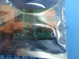 AQMH2403ND双路输出正反转直流电机驱动器控制板60W隔离过流保护