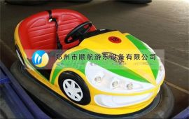 游乐设备,地网碰碰车,急速飘逸碰碰车