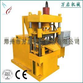 WQ液压炭粉压片机 银炭条压片机 全自动速燃炭粉设备