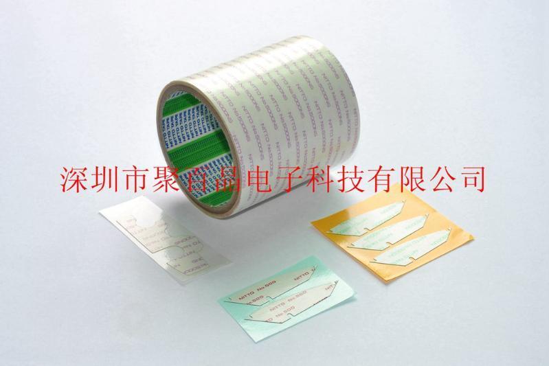 双面胶带、日东双面胶带、NITTO双面胶带-聚百晶电子